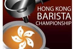 2012 香港咖啡大師賽