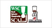2012 世界虹吸式咖啡師大賽 (香港區)