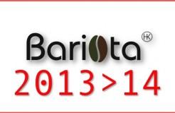 Barista HK 2013 大事回顧