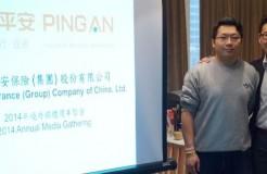 MCS 流動咖啡服務 Round 2 – 中國平安保險股份有限公司